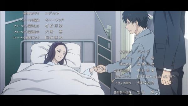 「サクラダリセット」24話 (61)
