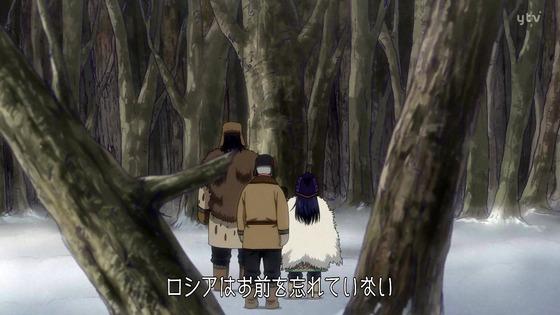 「ゴールデンカムイ」29話(3期 5話)感想 (139)