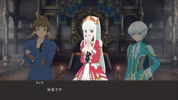 「テイルズ オブ ゼスティリア ザ クロス」4話 (41)