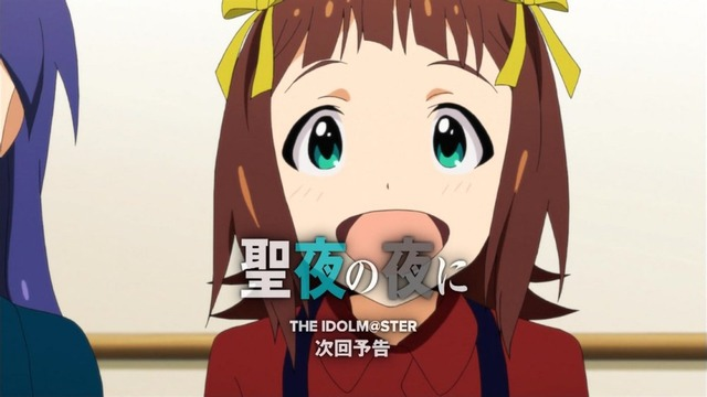 アイドルマスター (130)