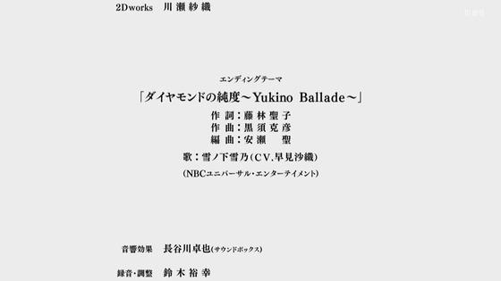 「俺ガイル」第3期 第11話感想 画像  (80)