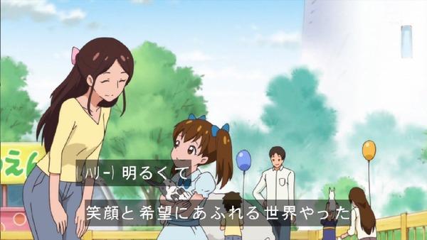 「HUGっと!プリキュア」3話 (51)
