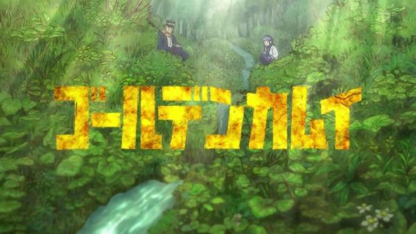 「ゴールデンカムイ」13話(2期 1話)感想 (6)