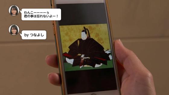 ドラマ版「ゆるキャン△2」2期 4話感想 (130)