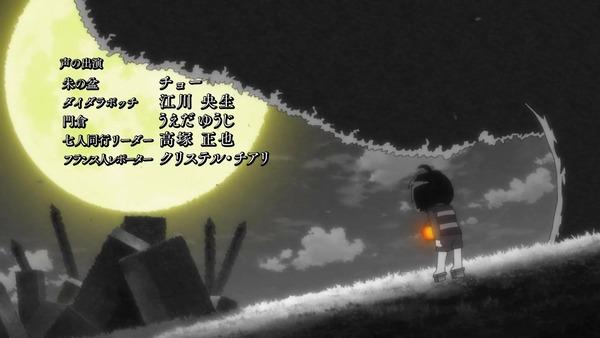 「ゲゲゲの鬼太郎」6期 85話感想 画像 (57)