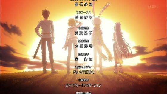 「ピーチボーイリバーサイド」1話感想 (60)
