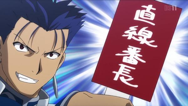 TV版「カーニバル・ファンタズム」第2回 (71)