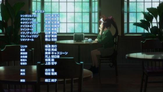 「ウマ娘」2期 2話感想 (82)