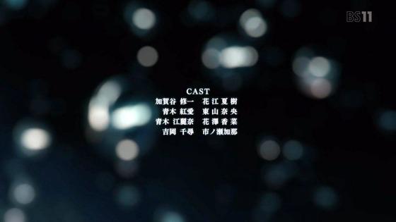 「グレイプニル」第8話感想 (59)