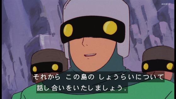 「未来少年コナン」第17話感想 画像 (139)