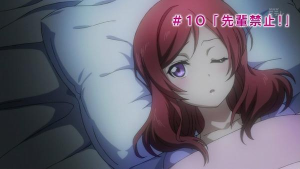 「ラブライブ!」第9話感想 (170)