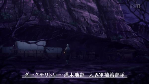 「SAO  アリシゼーション」2期 9話感想 画像  (31)