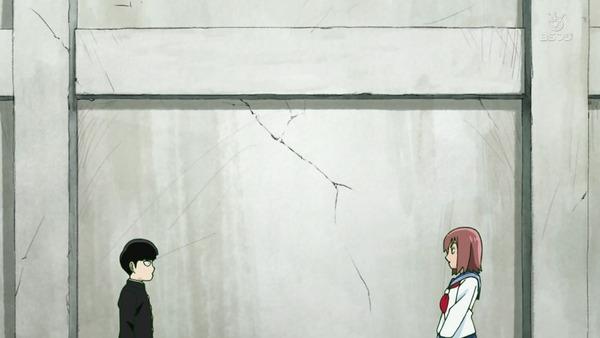 「モブサイコ100 Ⅱ」2期 1話感想 (118)