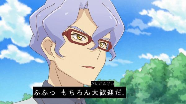 「アイカツスターズ!」第71話 (50)