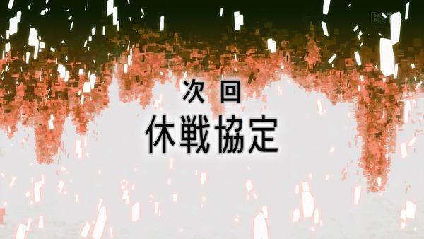 「アリシゼーション」SAO3期 16話 (55)