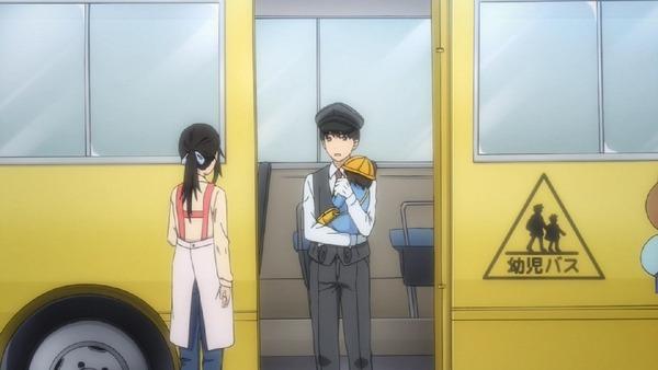 「セイレン」8話 (45)
