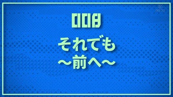 「モブサイコ100Ⅱ」2期 8話 感想  (7)