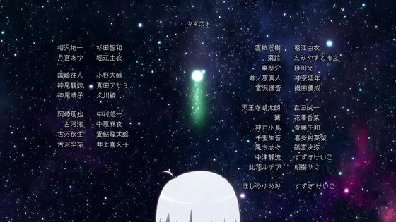 「かぎなど」1話感想 (55)