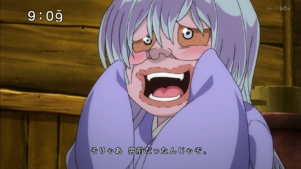 「ゲゲゲの鬼太郎」6期 14話感想 (14)