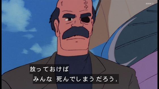 「未来少年コナン」第13話感想 (10)