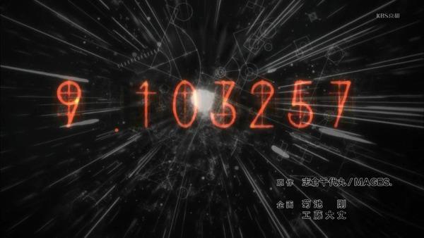 「シュタインズ・ゲート ゼロ」2話感想 (14)