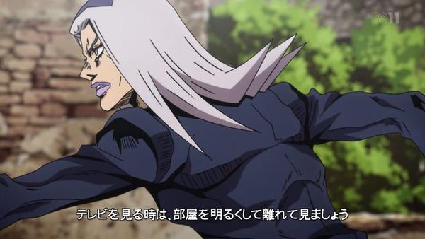 「ジョジョの奇妙な冒険 5部」13話感想 (2)