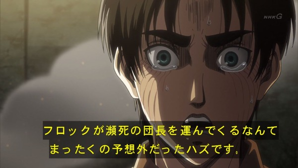 「進撃の巨人」55話感想 (50)