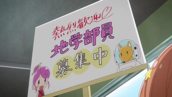 「恋する小惑星」10話感想 画像  (2)