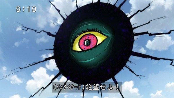 「ゲゲゲの鬼太郎」6期 34話感想  (57)