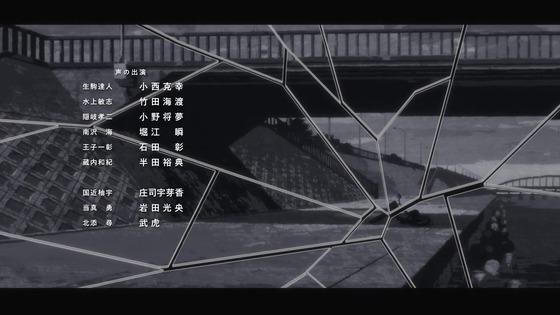 「ワールドトリガー」2期 12話感想 最終回 (244)