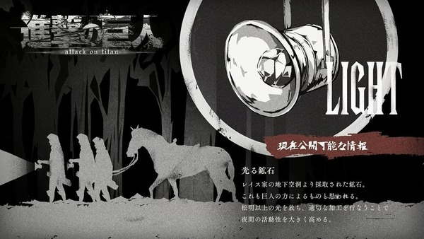 「進撃の巨人 Season3」(3期 13話)50話感想 (22)