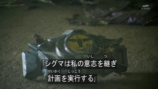 仮面ライダードライブ (41)
