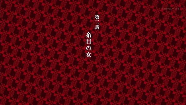 「賭ケグルイ」3話 (6)