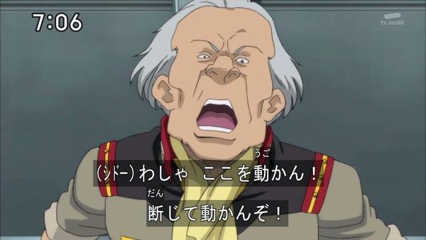 「機動戦士ガンダム UC0096」16話 (8)