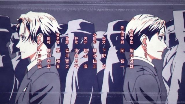 「ジョーカー・ゲーム」1話感想  (52)