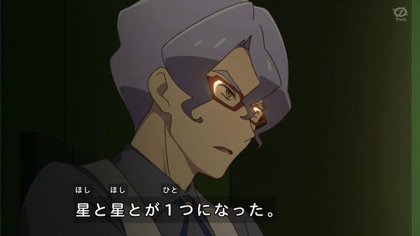 「アイカツオンパレード!」2話感想 (127)