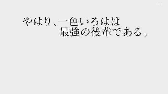 「俺ガイル」第3期 第3話感想  (61)