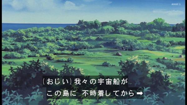 「未来少年コナン」第1話感想 画像 (9)