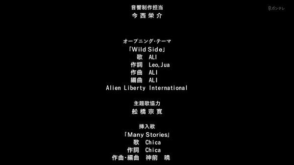 「BEASTARS」1話感想 (48)