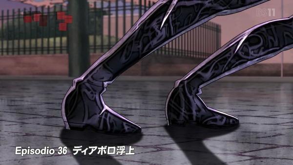 「ジョジョの奇妙な冒険 5部」36話感想  (5)