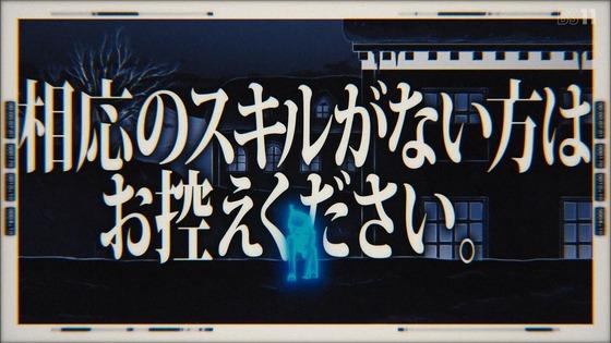 「転スラ日記」10話感想 (9)