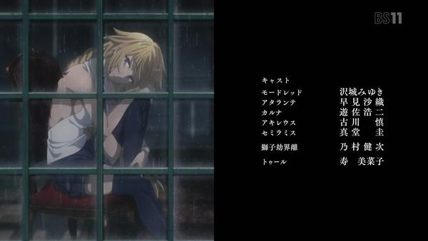 「FateApocrypha」13話 (74)