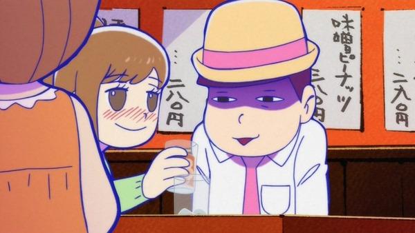 「おそ松さん」22話 (31)