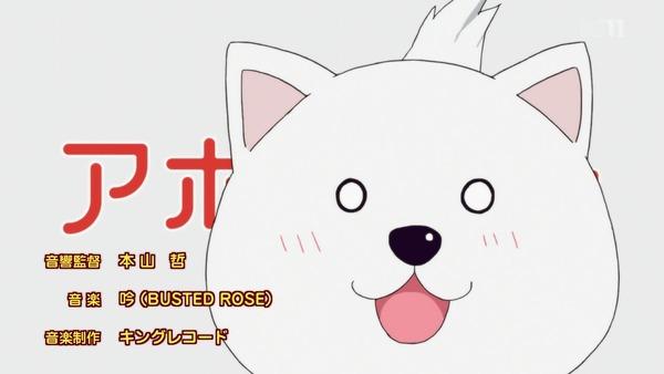 「アホガール」8話 (1)