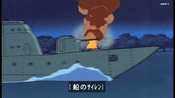 「未来少年コナン」第17話感想 画像 (3)