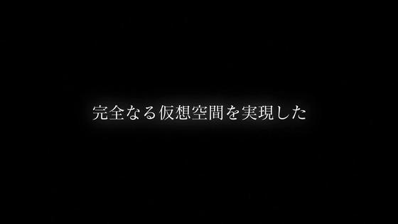 「ソードアート・オンライン」1話感想 (4)