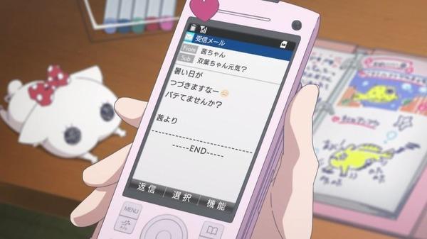「あまんちゅ!」 (43)