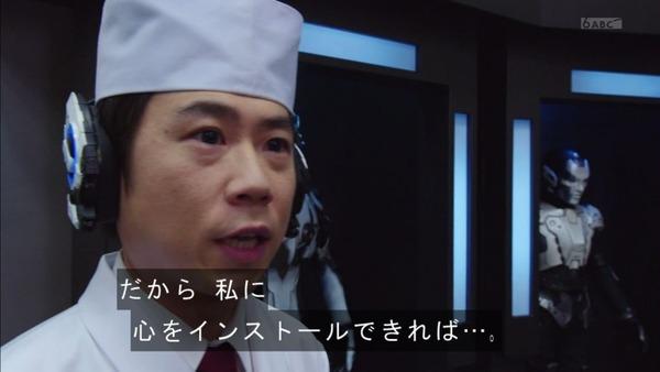 「仮面ライダーゼロワン」第3話感想 (35)