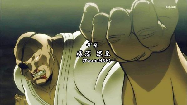 「バキ 最凶死刑囚編」1話感想 (17)