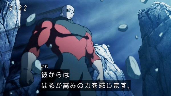 「ドラゴンボール超」109話 (48)